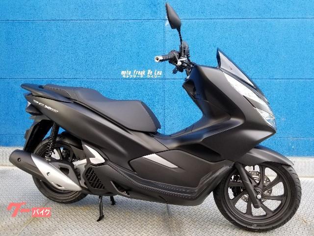 ホンダ PCX150 限定カラー