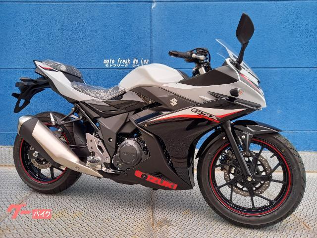 スズキ GSX250R ABS物件画像