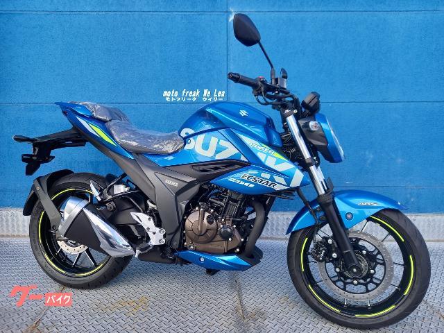 スズキ GIXXER 250