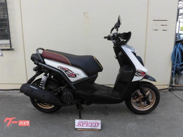 ヤマハ BW'S125Fi X