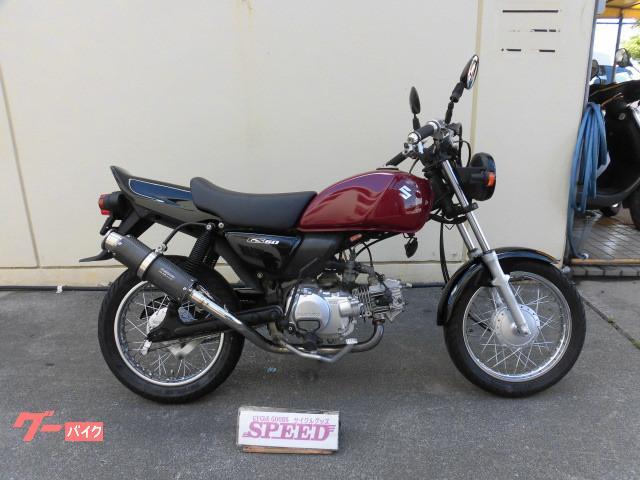 スズキ GS50
