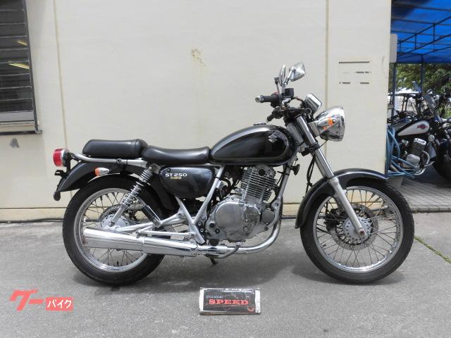 スズキ ST250 Eタイプ物件画像