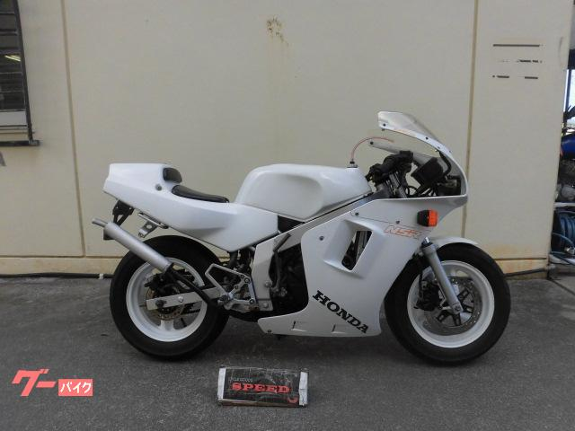 ホンダ NSR50