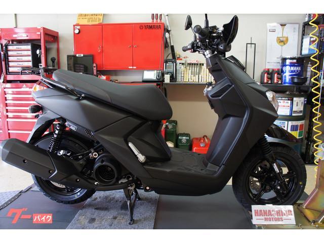 ヤマハ BW'S125 オールMブラックカラー