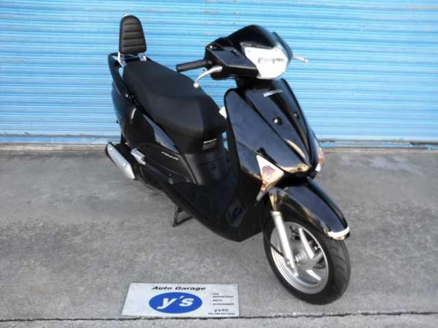 ホンダ SCR110
