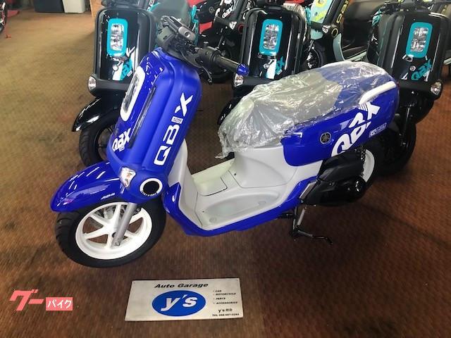 タイヤマハより近未来的なスクーター QBIX 入荷 こちらは最上級グレードABSモデル