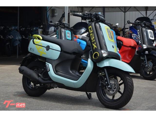 ヤマハ キュービックス STD 国内未発表モデル ブルーコアエンジン物件画像