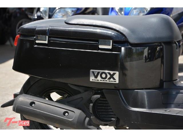 整備点検内容は、エンジンオイル&プラグ新品・駆動系点検(部品交換)