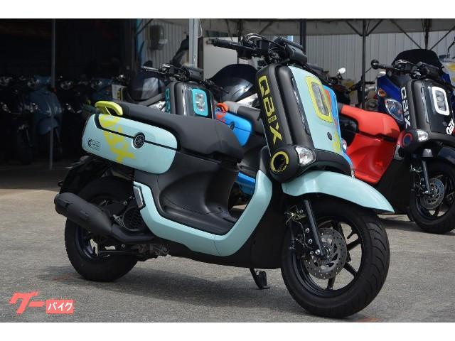 ヤマハ キュービックス STD  国内未発表モデル ブルーコアエンジン