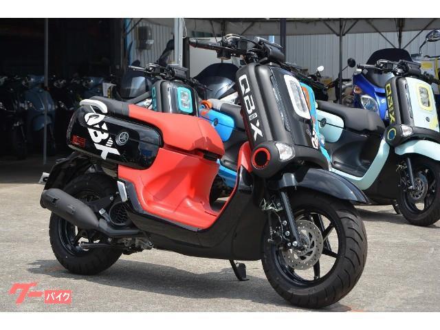 ヤマハ キュービックス Sグレード 国内未発表モデル ブルーコアエンジン