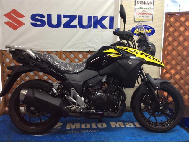 スズキ V−ストローム250