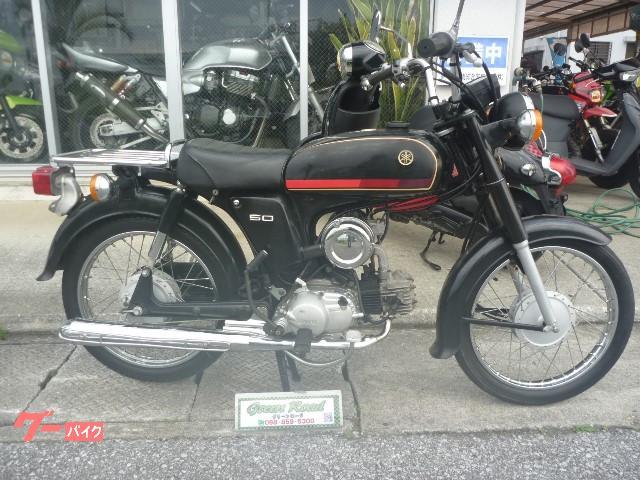 ヤマハ YB50