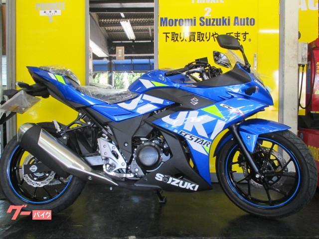 スズキ GSX250R