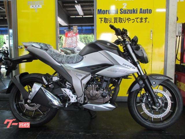 スズキ GIXXER 250 油冷エンジン搭載ネイキッドモデル