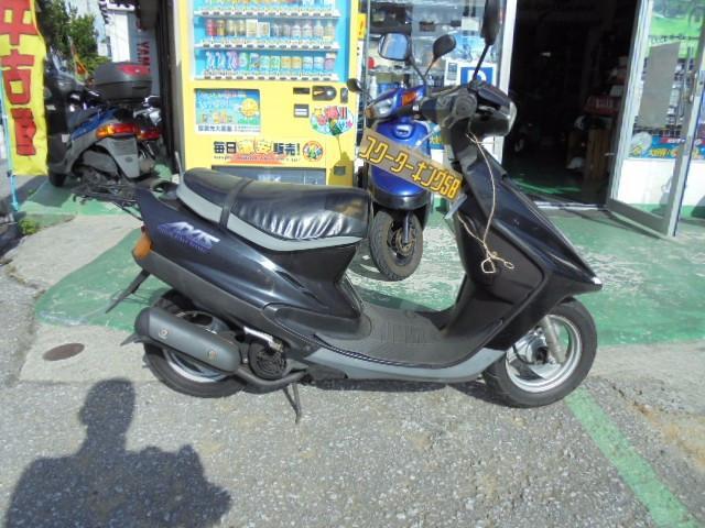 ヤマハ AXIS90
