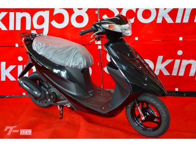 スズキ・ヤマハ正規取扱い店で50cc,125ccの新車・お買い得だと評判の中古車