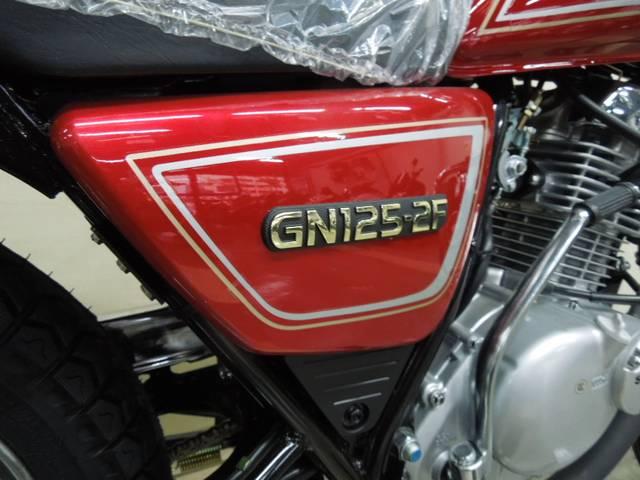 *GNシリーズ上位機種の2Fモデルです