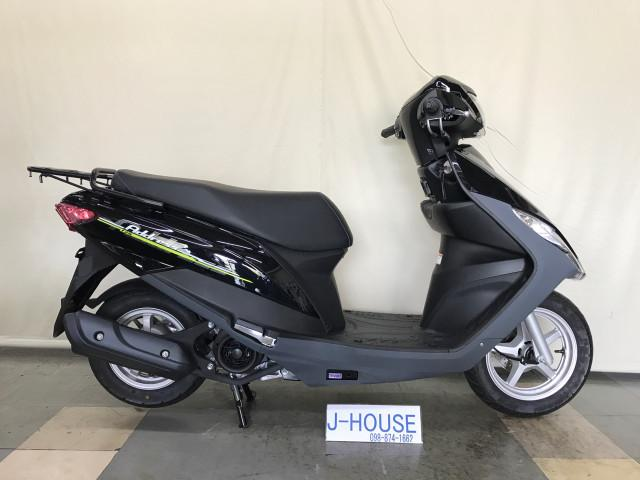 スズキ アドレス125・新車・チェーンロック・バイクカバー付・