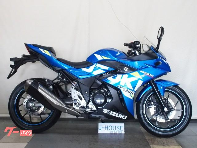 スズキ GSX250R物件画像