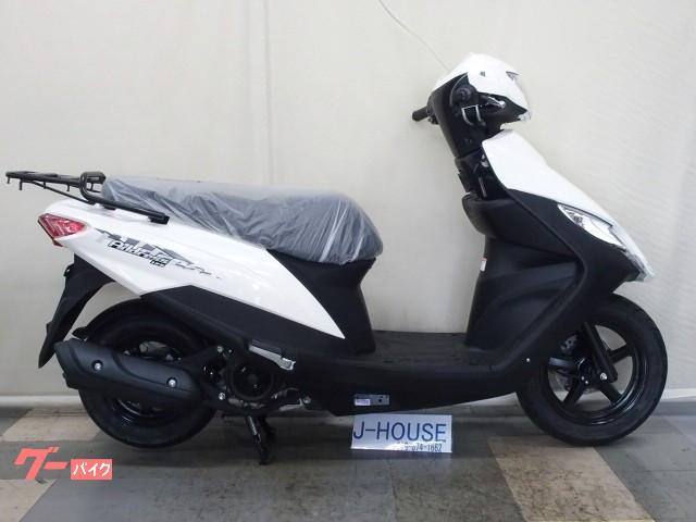 スズキ アドレス125 2020年モデル