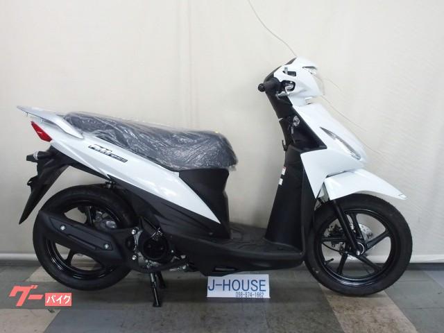 スズキ アドレス110 2020年モデル