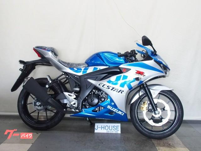 スズキ GSX−R125