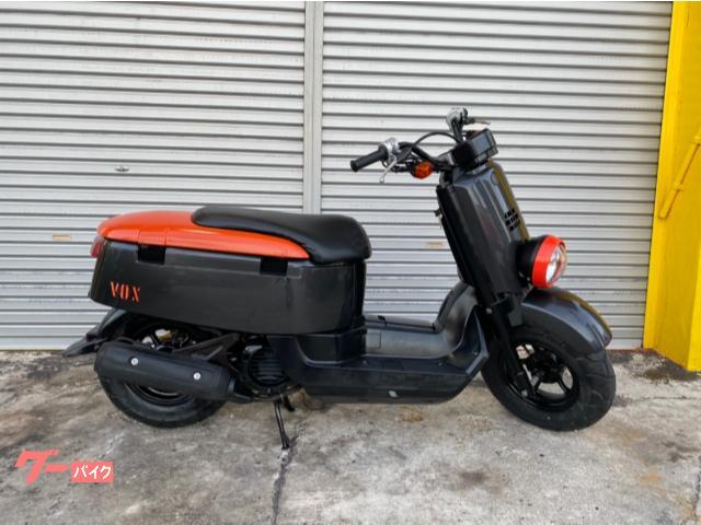 VOX ブラックオレンジツートンカラー