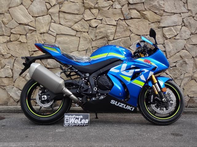 スズキ GSX−R1000R