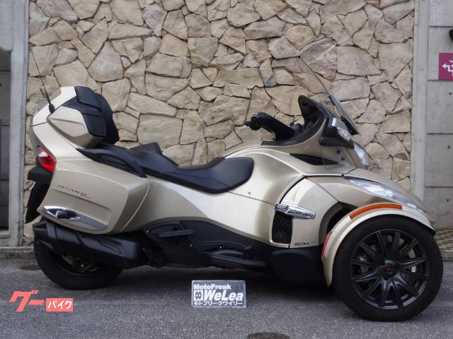 BRP can−am SPYDER RT−S