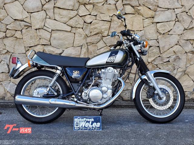 ヤマハ SR400物件画像
