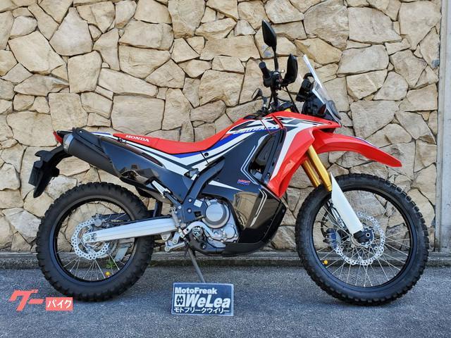 ホンダ CRF250 ラリー