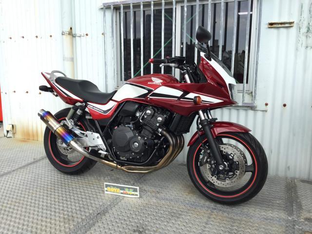 ホンダ CB400Super ボルドール VTEC Revo