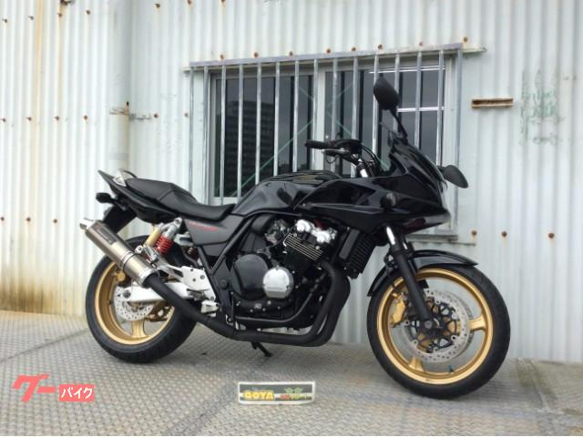 ホンダ CB400Super Four VTEC SPEC3