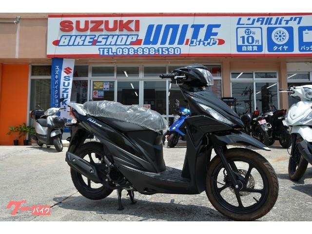 スズキ アドレス110 2020年最新モデル SEPエンジン