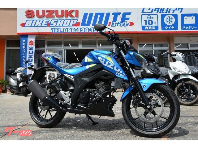 スズキ GSX−S125 ABS 2020年最新モデル