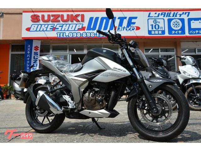 スズキ GIXXER 250 2020最新モデル SOCS装備