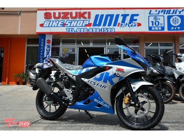 スズキ GSX−R125 ABS スズキ100周年カラー 2020最新モデル