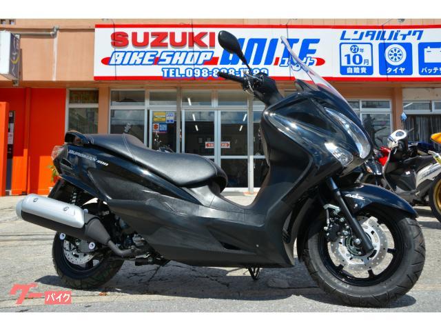 スズキ バーグマン200 ABS 2021最新モデル