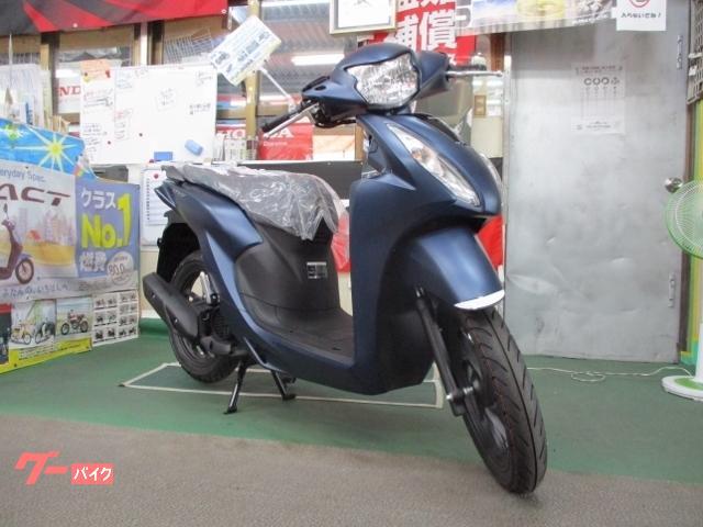 ホンダ Dio110