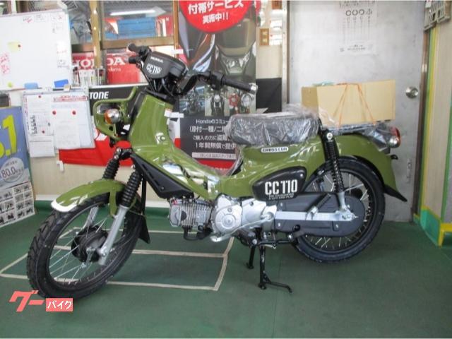JA45,クロスカブ110、グリーン色。沖縄を走りつくそう!