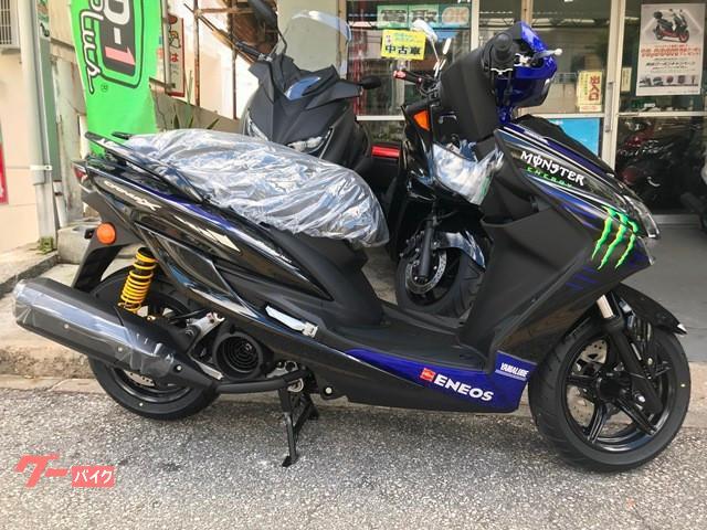 ヤマハ シグナスX MotoGP Edition
