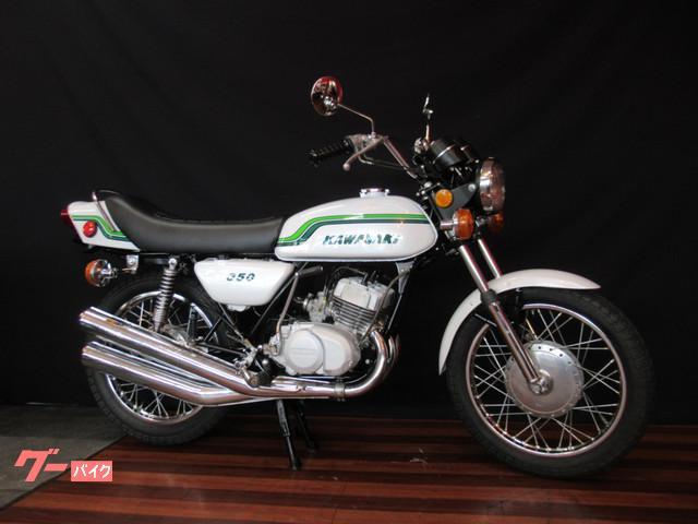 カワサキ 350SS