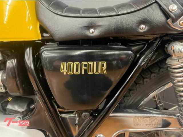 グーバイクでの総額表示は当社ステージ2整備プランで算出しております。ステージ5まで整備プランあり。