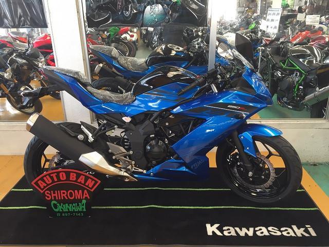カワサキ Ninja 250SL