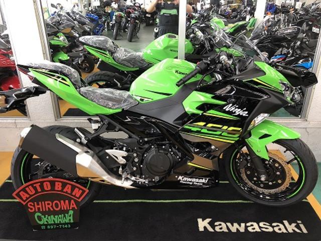 カワサキ Ninja 400