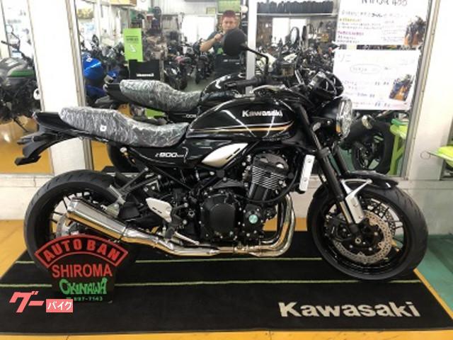 カワサキ Z900RS物件画像