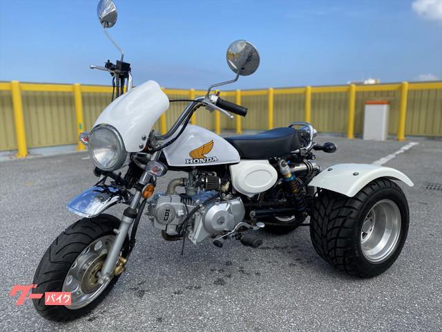 トライク トライク(51〜125cc)