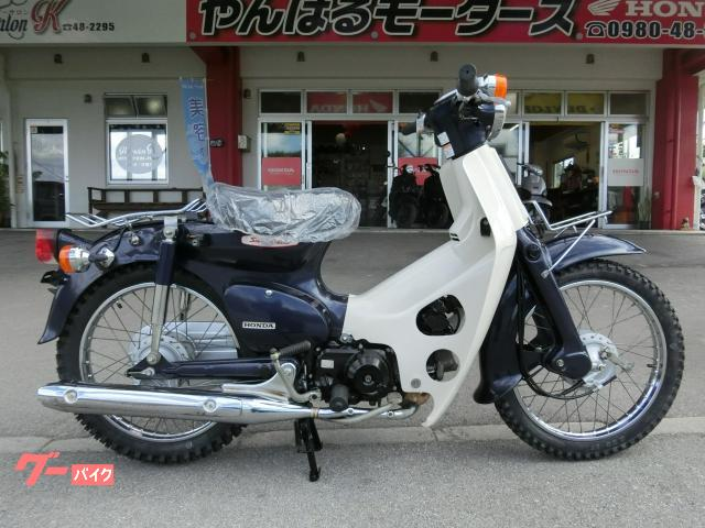 ホンダ スーパーカブ50DX