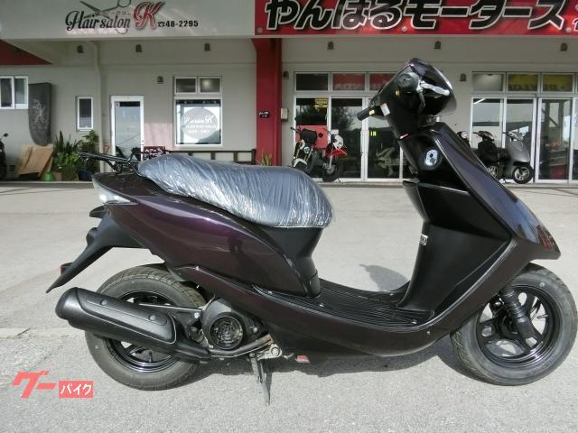 ホンダ Dio SP