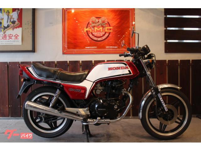 ホンダ CB400N